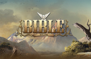 Bible Online, gioco.