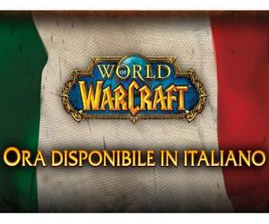 wow in italiano